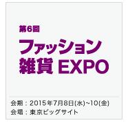 スクリーンショット 2015-06-25 17.08.25
